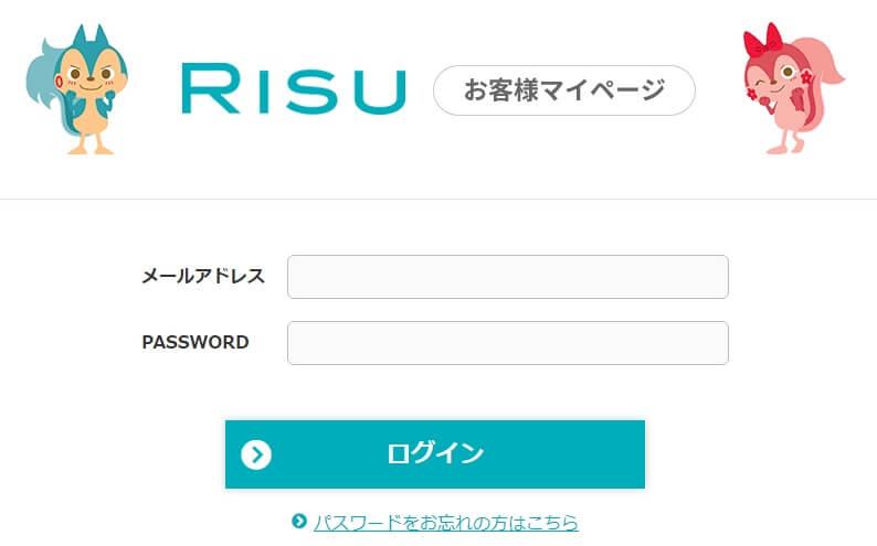 RISU算数 マイページ